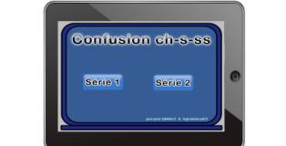 ch-s-ss-03-2